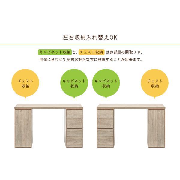 コンパクト リビングデスク 学習机 学習デスク パソコンデスク ユニットデスク kasuten(カステン) 幅120cm ナチュラル/ブラウン|wakuwaku-land|10