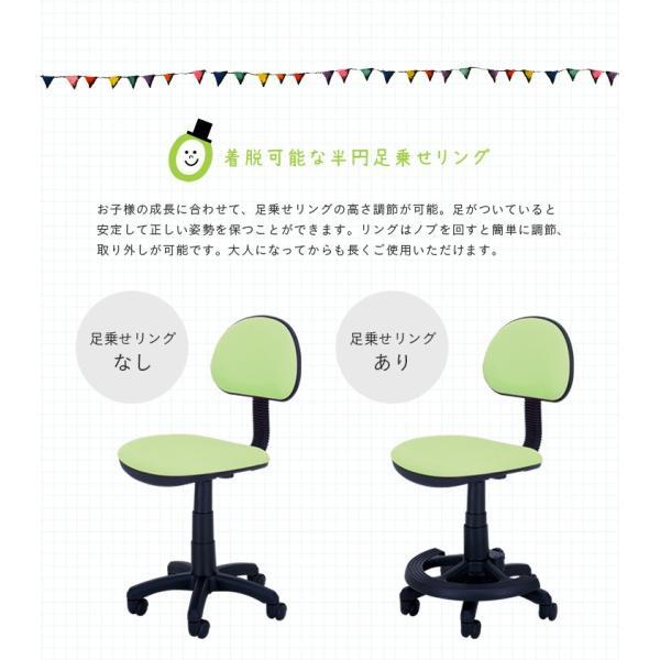 【当店オリジナルカラー追加】1年保証付き 学習机椅子 椅子 学習チェア 学習椅子 チェアー 603 HOP(ホップ) 13色対応|wakuwaku-land|11