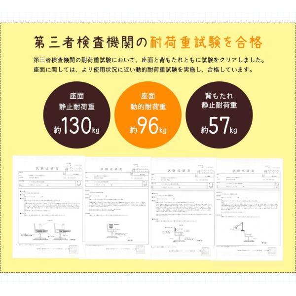 【当店オリジナルカラー追加】1年保証付き 学習机椅子 椅子 学習チェア 学習椅子 チェアー 603 HOP(ホップ) 13色対応|wakuwaku-land|14