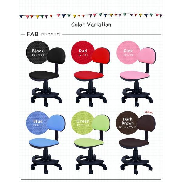 【当店オリジナルカラー追加】1年保証付き 学習机椅子 椅子 学習チェア 学習椅子 チェアー 603 HOP(ホップ) 13色対応|wakuwaku-land|03