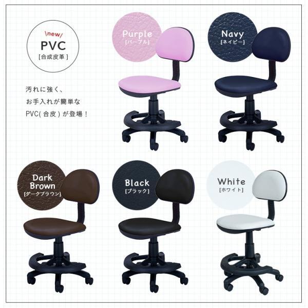 【当店オリジナルカラー追加】1年保証付き 学習机椅子 椅子 学習チェア 学習椅子 チェアー 603 HOP(ホップ) 13色対応|wakuwaku-land|04