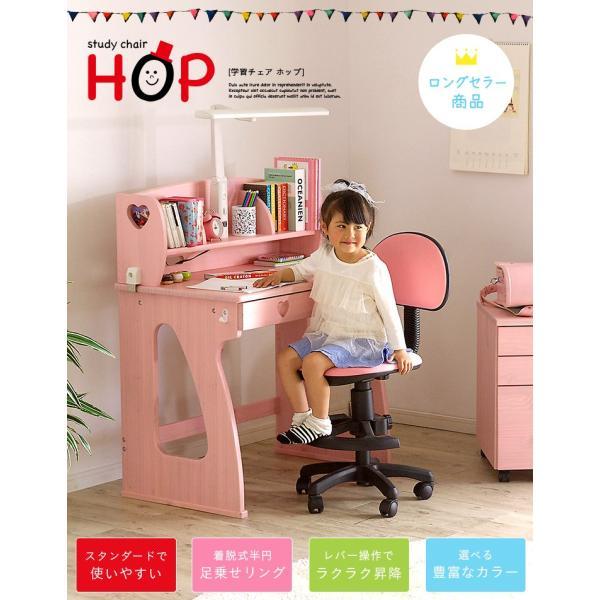 【当店オリジナルカラー追加】1年保証付き 学習机椅子 椅子 学習チェア 学習椅子 チェアー 603 HOP(ホップ) 13色対応|wakuwaku-land|06