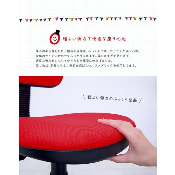 【当店オリジナルカラー追加】1年保証付き 学習机椅子 椅子 学習チェア 学習椅子 チェアー 603 HOP(ホップ) 13色対応|wakuwaku-land|10