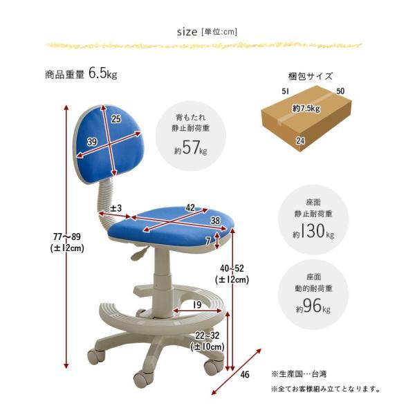 【当店オリジナルカラー追加】1年保証付き 椅子 昇降式 学習チェア 学習椅子 チェアー STEP(ステップ) 19色対応 ファブリック PVC wakuwaku-land 02