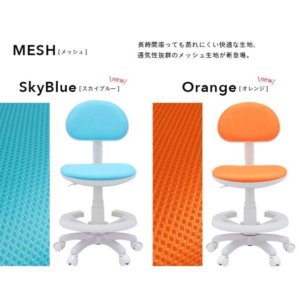 【当店オリジナルカラー追加】1年保証付き 椅子 昇降式 学習チェア 学習椅子 チェアー STEP(ステップ) 19色対応 ファブリック PVC wakuwaku-land 11