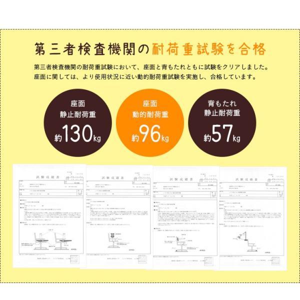 【当店オリジナルカラー追加】1年保証付き 椅子 昇降式 学習チェア 学習椅子 チェアー STEP(ステップ) 19色対応 ファブリック PVC wakuwaku-land 13