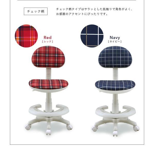 【当店オリジナルカラー追加】1年保証付き 椅子 昇降式 学習チェア 学習椅子 チェアー STEP(ステップ) 19色対応 ファブリック PVC wakuwaku-land 09