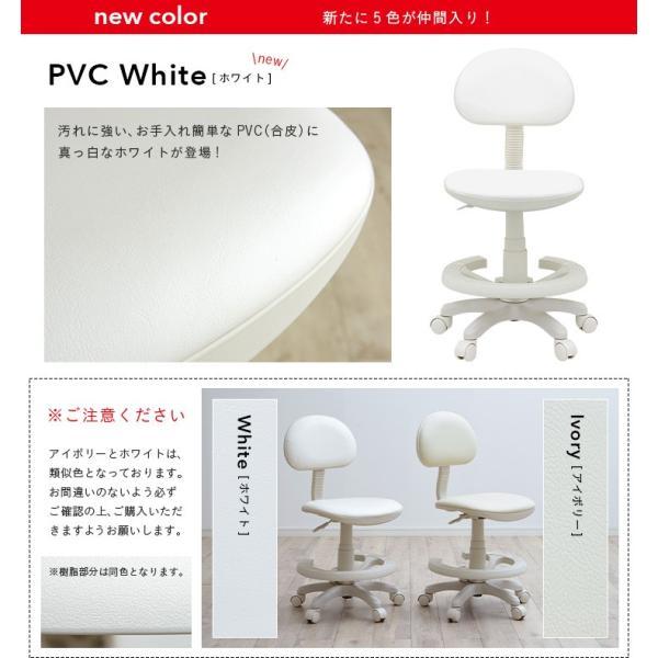 【当店オリジナルカラー追加】1年保証付き 椅子 昇降式 学習チェア 学習椅子 チェアー STEP(ステップ) 19色対応 ファブリック PVC wakuwaku-land 10