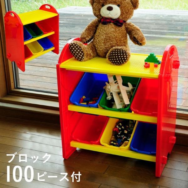 カラフルで可愛いおもちゃ箱