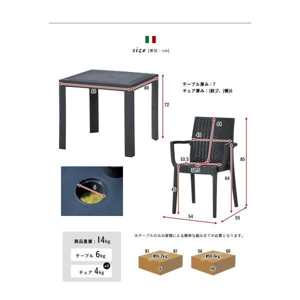 ガーデンテーブルセット ガーデンテーブル3点セット ガーデンテーブル ガーデンチェア 3点セット STERA(ステラ) 肘掛け有 3色対応|wakuwaku-land|02