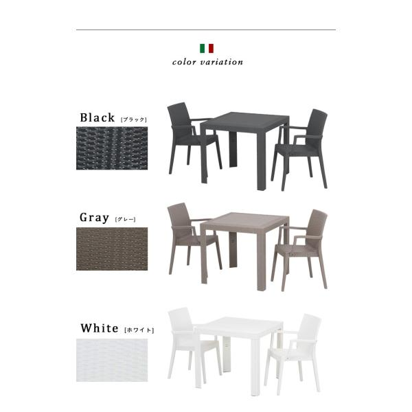 ガーデンテーブルセット ガーデンテーブル3点セット ガーデンテーブル ガーデンチェア 3点セット STERA(ステラ) 肘掛け有 3色対応|wakuwaku-land|03