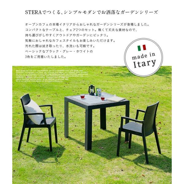 ガーデンテーブルセット ガーデンテーブル3点セット ガーデンテーブル ガーデンチェア 3点セット STERA(ステラ) 肘掛け有 3色対応|wakuwaku-land|06
