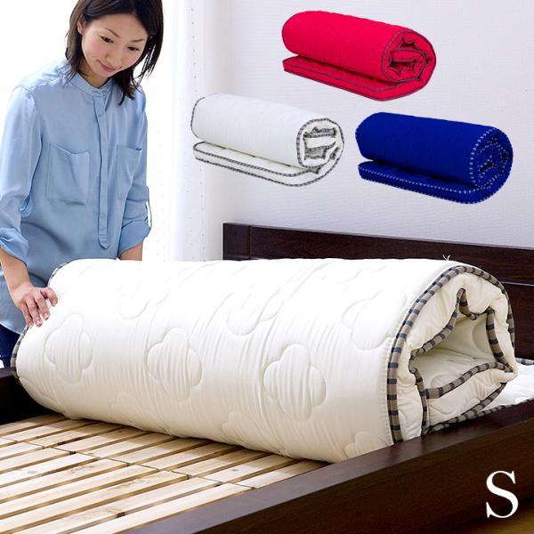 二段ベッド用おすすめマットレス
