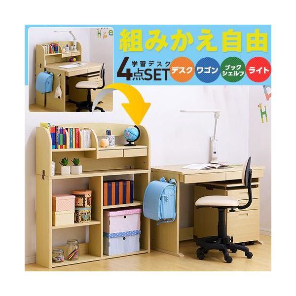 学習机 学習デスク 4点セット CSE-2014L 家具通販のわくわくランド