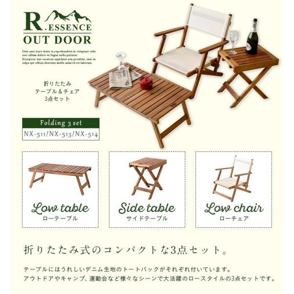 ガーデンテーブルセット ガーデンテーブル3点セット フォールディング テーブル&チェア 3点セット wakuwaku-land 05