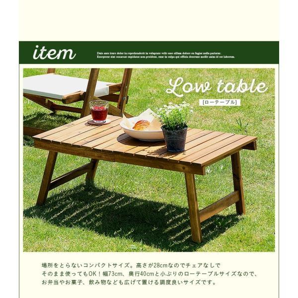 ガーデンテーブルセット ガーデンテーブル3点セット フォールディング テーブル&チェア 3点セット wakuwaku-land 08