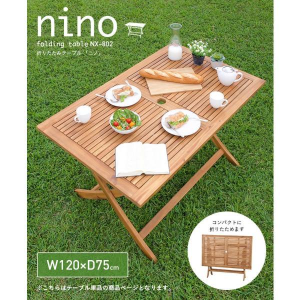 ガーデンテーブル テラステーブル レジャーテーブル 折りたたみテーブル 木製テーブル nino(ニノ)|wakuwaku-land|03
