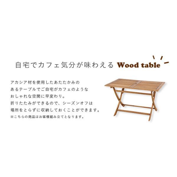 ガーデンテーブル テラステーブル レジャーテーブル 折りたたみテーブル 木製テーブル nino(ニノ)|wakuwaku-land|04