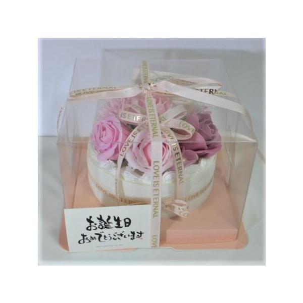誕生祝いソープフラワーケーキ15cm G4129 造花 アレンジフラワー アートフラワー インスタ映え オーナメント ブーケ インテリア 花束 お祝い