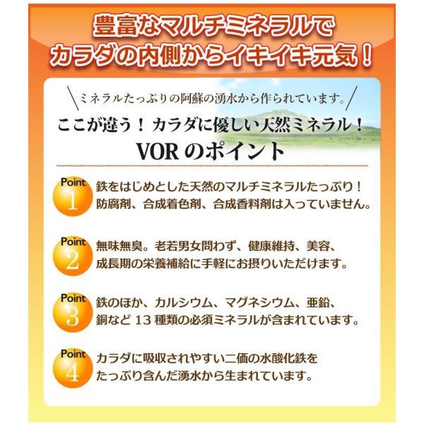 VOR ・ ヴォア  【 鉄分補給 サプリ( フェリチン )】約2カ月分(60錠)送料無料|wakuwakukenkouclub|02