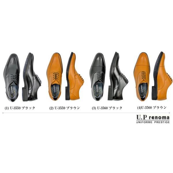 ユーピーレノマ U.P renoma クールモーション ビジネスシューズ メンズ 高い 吸水性 ・ 速乾 性能をもたせることにより、歩行中のサラサラ感、クール感が持続|walkman|04