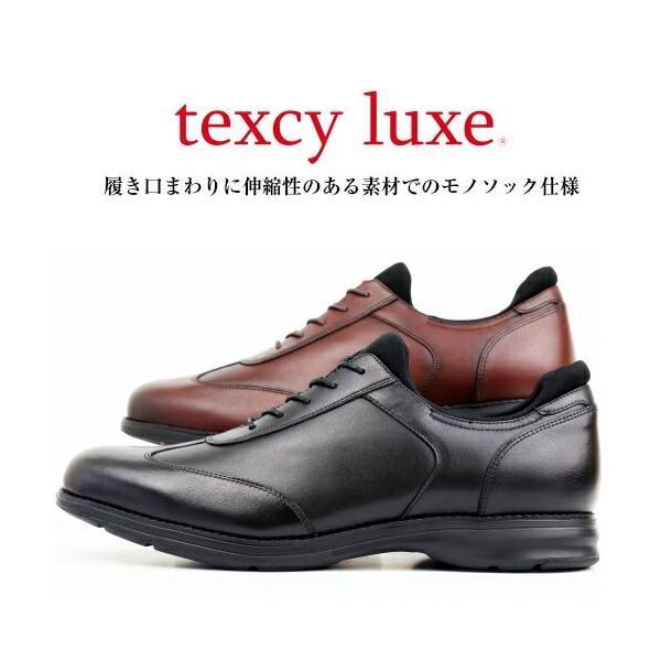 テクシーリュクス ビジネスシューズ 本革 黒 茶 メンズ アシックス商事 texcy luxe TU7007  【北海道・四国・九州・沖縄・離島は送料無料対象外】 TU-7007 walkman