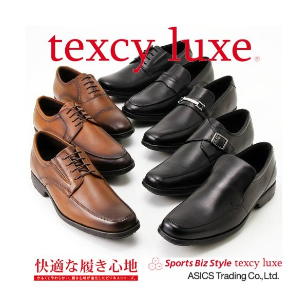 送料無料 アシックス商事 [テクシーリュクス] texcy luxe  本革 ビジネスシューズ メンズ TU7768-TU7775