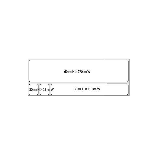 [ 自転車保護フィルム ] シンクシールドスターターキット【Syncshield 】プロテクションフィルム シンクシールド ウォークライド WALKRIDE|walkride-products|03