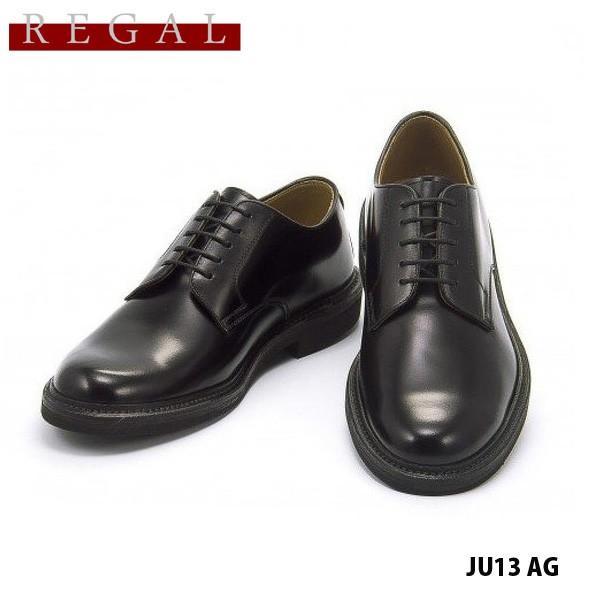 REGAL リーガル プレーントゥ JU13 AG ブラック リクルート ビジネス |walkup