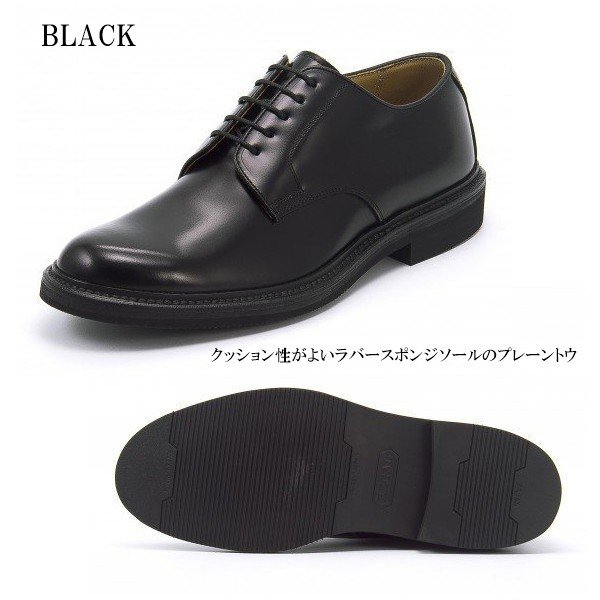 REGAL リーガル プレーントゥ JU13 AG ブラック リクルート ビジネス |walkup|02