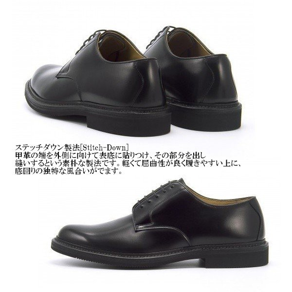 REGAL リーガル プレーントゥ JU13 AG ブラック リクルート ビジネス |walkup|03