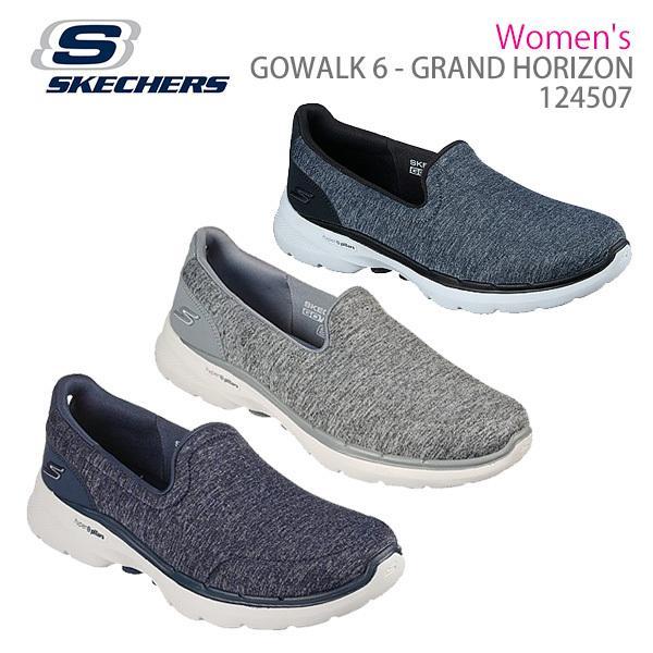 21FW メーカー在庫 スケッチャーズ レディース スニーカー GOwalk6-Grand Horizon 124507 SKECHERS 高反発クッション 通気性 超軽量