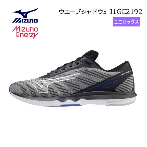 メーカー在庫 ミズノ メンズ レディース スニーカー ランニング ウエーブシャドウ5 2E J1GC2192 MIZUNO 靴 MIZUNO ENERZY ラントレ マラソン 部活 クラブ