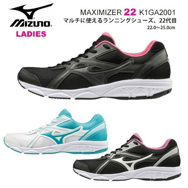 MIZUNO ミズノ MAXIMIZER 22 マキシマイザー22 レディース ランニングシューズ K1GA2001