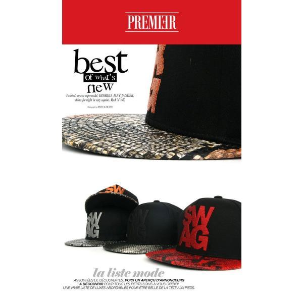 キャップ ローキャップ 帽子 スナップバック キャップ PREMIER SWAG ロゴ レディース キャップ メンズ キャップ ローキャップ wallstickershop 03