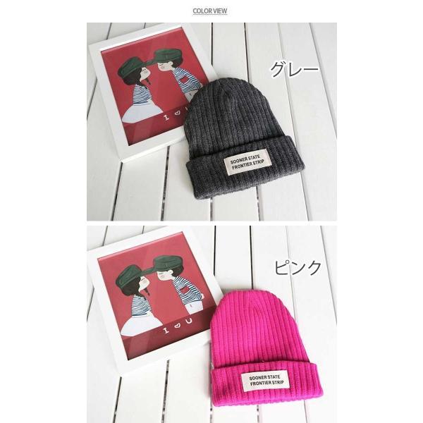 ロゴ入り ニット帽 レディース キャップ メンズ キャップ ニット帽 ニットキャップ ニット帽子 レディース帽子 メンズ帽子|wallstickershop|03