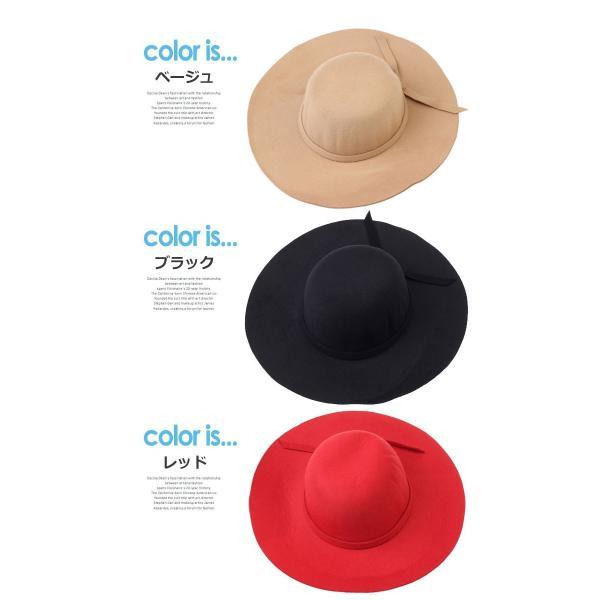 ハット つば広 リボン 女優帽 全7色 つば広 ウール リボン 中折れ ハット 女優帽キャップ レディース おしゃれ 日よけ帽子 日よけキャップ|wallstickershop|04