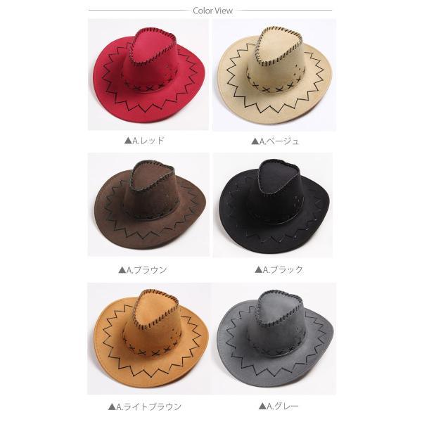 カウボーイハット ハット帽 ハット帽子 帽子 レディース キャップ メンズ キャップ 中折れ帽 パナマ帽 つば広帽 中折れハット パナマハット つば広ハット|wallstickershop|04