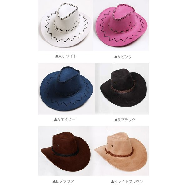 カウボーイハット ハット帽 ハット帽子 帽子 レディース キャップ メンズ キャップ 中折れ帽 パナマ帽 つば広帽 中折れハット パナマハット つば広ハット|wallstickershop|05