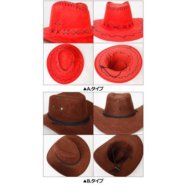 カウボーイハット ハット帽 ハット帽子 帽子 レディース キャップ メンズ キャップ 中折れ帽 パナマ帽 つば広帽 中折れハット パナマハット つば広ハット|wallstickershop|08