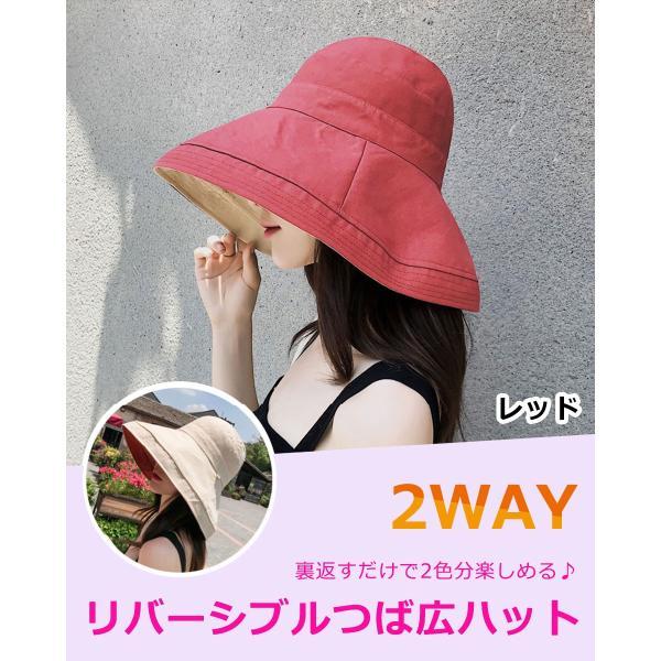 帽子 レディース ハット つば広 リボン uv ハット 紫外線対策 キャペリンハット サファリハット UVハット y4|wallstickershop|02