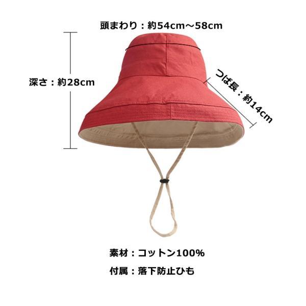 帽子 レディース ハット つば広 リボン uv ハット 紫外線対策 キャペリンハット サファリハット UVハット y4|wallstickershop|06