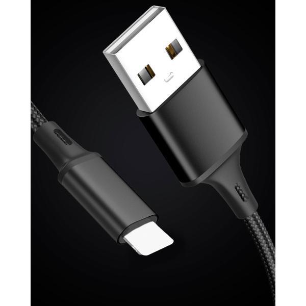 usbケーブル iPhone用 カラフル USBケーブル 1m iPhone用 スマホ充電ケーブル 断線しにくい 保護 丈夫 y2|wallstickershop|03