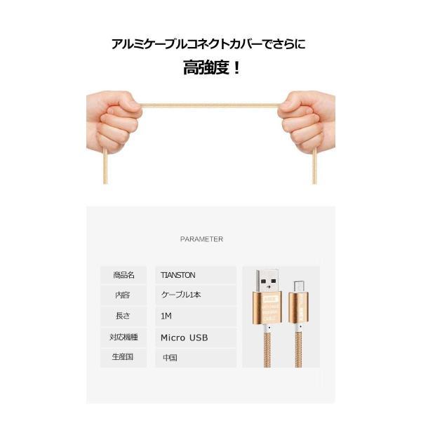 usbケーブル Android用 カラフル microUSBケーブル 1m アンドロイド用 マイクロ USB スマホ充電ケーブル 断線しにくい 保護 丈夫 y2|wallstickershop|02