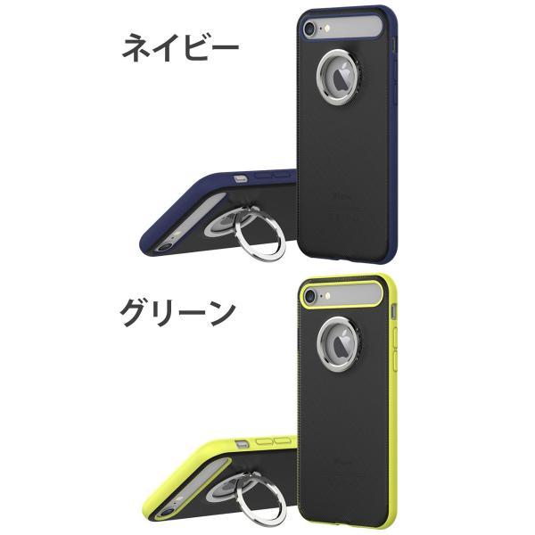 iPhone8/8Plus iPhone7/7Plus ケース iPhone7Plus ケース スマホリング スマホスタンド 薄型 スマホケース|wallstickershop|05