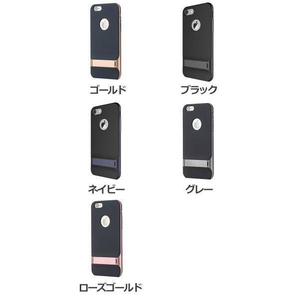 iPhone8/8Plus iPhone7/7Plus ケース スマホスタンド スリム 薄型 スマホケース 携帯ケース スマホケース アイフォンケース wallstickershop 05