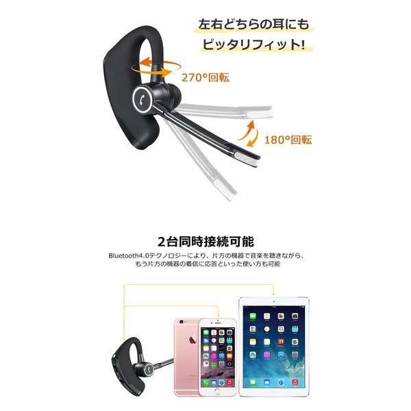 49df58e77e ... ワイヤレスイヤホン Bluetooth イヤホン ブルートゥースイヤホン iPhone Android イヤフォン スマートフォン  ハンズフリー通話 音楽|wallstickershop ...