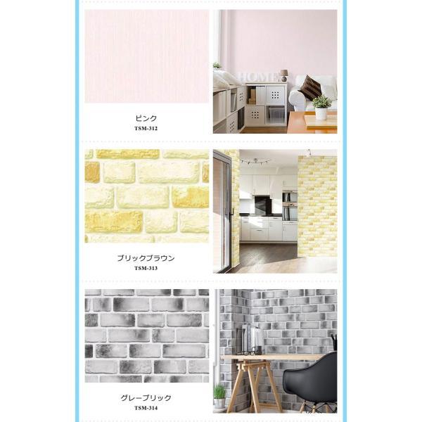 壁紙 断熱 アルミシート のり付き シールタイプ エコ 壁用 全16色 クッション壁紙 省エネ リフォーム 吸音 (壁紙 張り替え)|wallstickershop|13