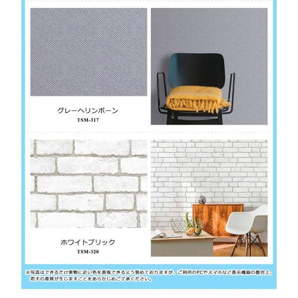 壁紙 断熱 アルミシート のり付き シールタイプ エコ 壁用 全16色 クッション壁紙 省エネ リフォーム 吸音 (壁紙 張り替え)|wallstickershop|14