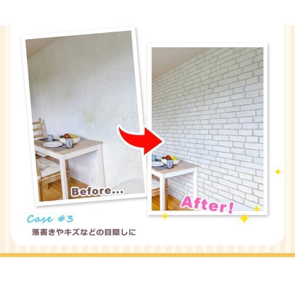 壁紙 断熱 アルミシート のり付き シールタイプ エコ 壁用 全16色 クッション壁紙 省エネ リフォーム 吸音 (壁紙 張り替え)|wallstickershop|17